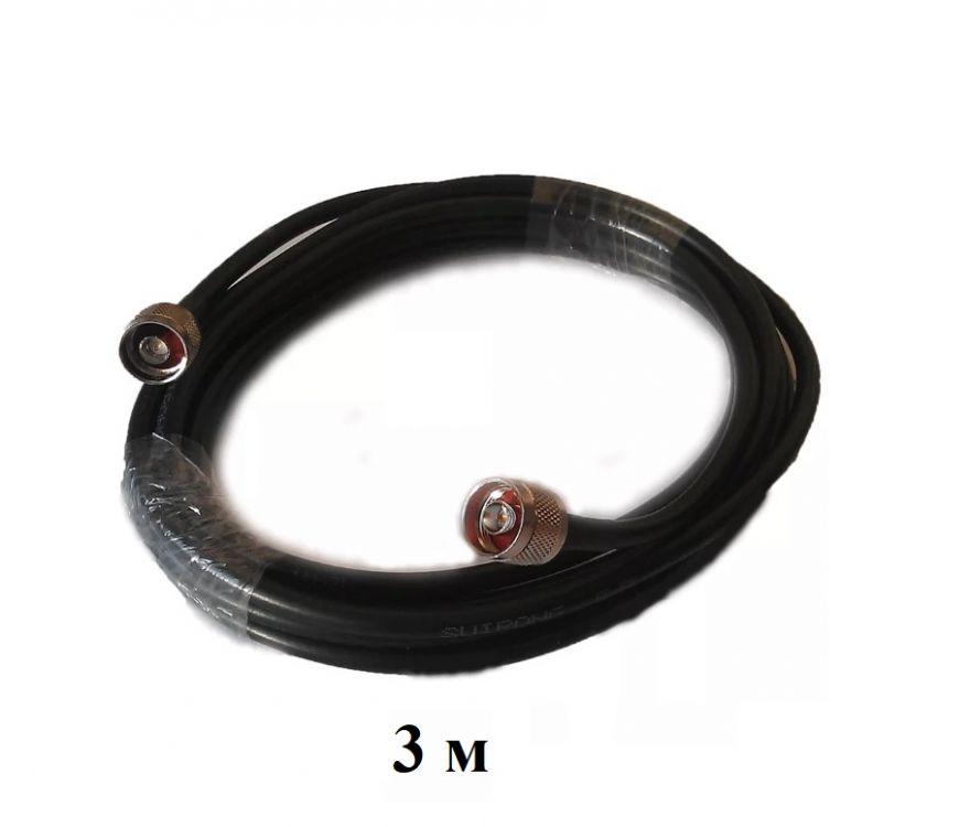 Кабельная сборка 3 метра 50 ОМ (наконечники N-типа) для усилителей