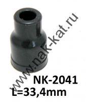 Наконечник катушки зажигания NK-2041