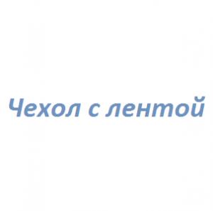 Чехол с лентой Nokia 6700 Classic кожа (перфорация red)