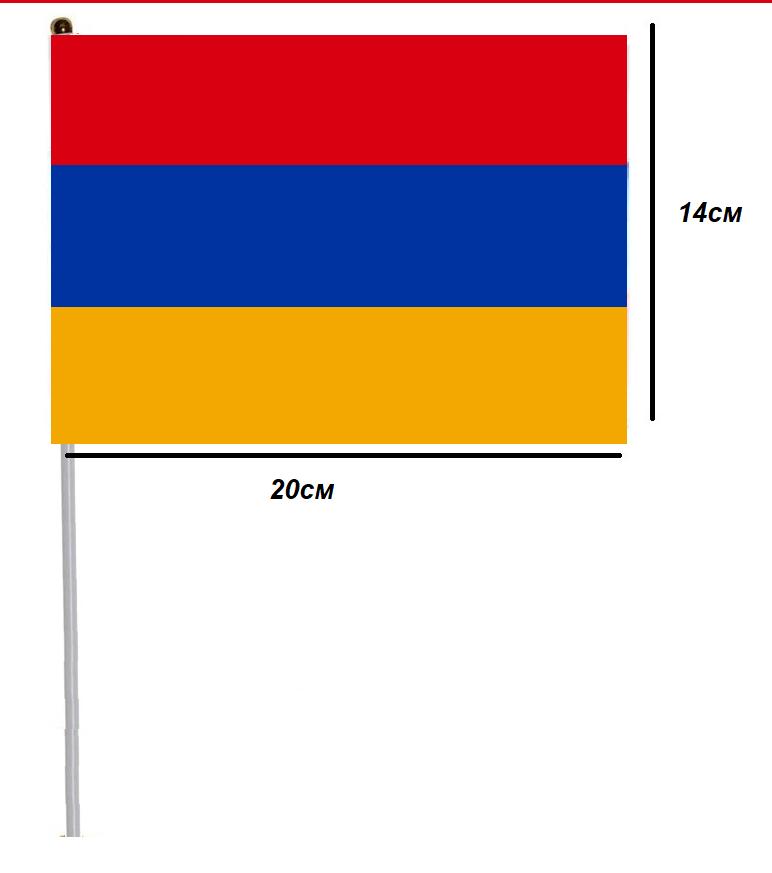 Флажок Армения 14х20см