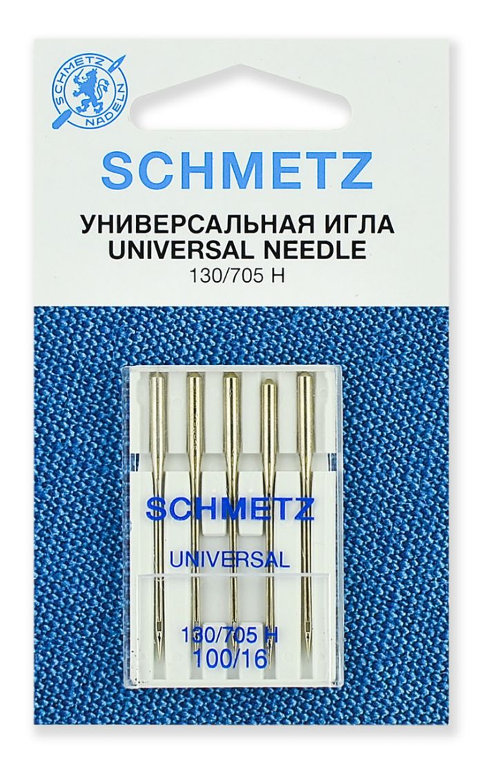 Иглы Schmetz стандартные №100 (5шт.)