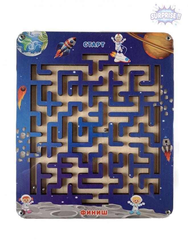 Лабиринт с шариком космос