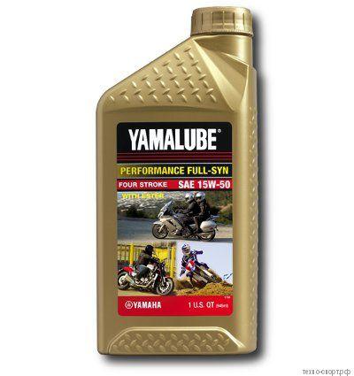 Yamalube 15W-50, 4-тактное синтетическое с эстерами (0,946 л) LUB15W50FS12