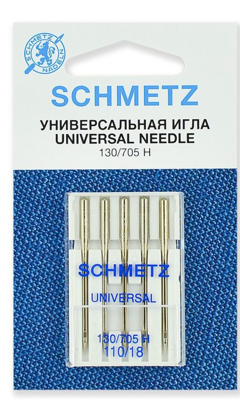 Иглы Schmetz стандартные №110 (5шт.)