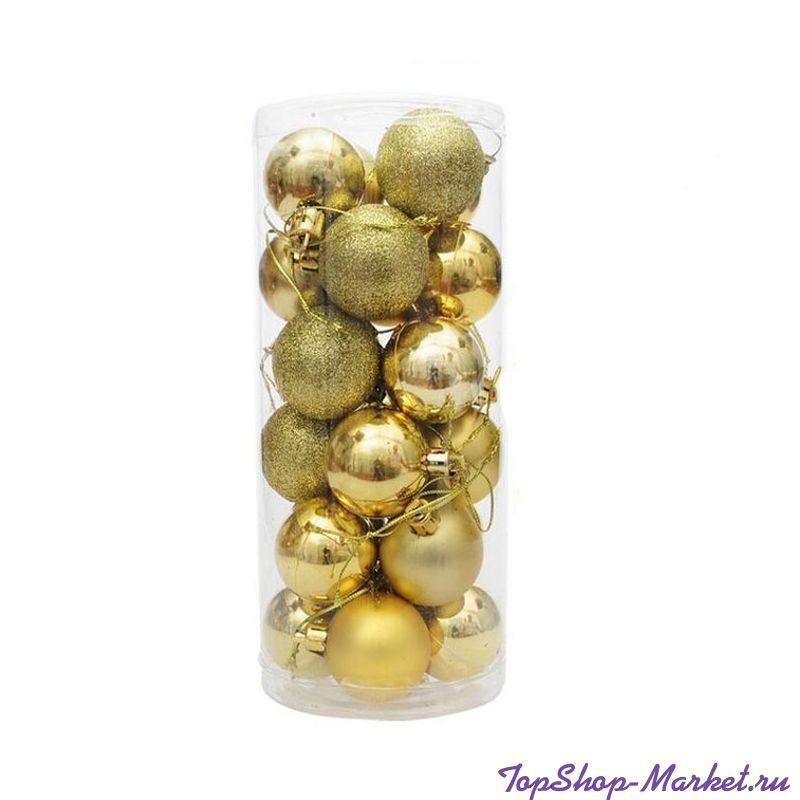 Набор украшений для елки Шары в колбе 7.5 см, 24 шт, Золото