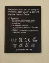 Аккумуляторная батарея для телефона Vertex impress Eagle