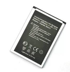 Аккумуляторная батарея для телефона Vertex impress Saturn 2200mAh