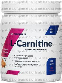 Cybermass L-Carnitine-powder 120гр