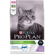 Pro Plan Sterilized 7+ Для пожилых кастрированных котов и стерилизованных кошек (3 кг)