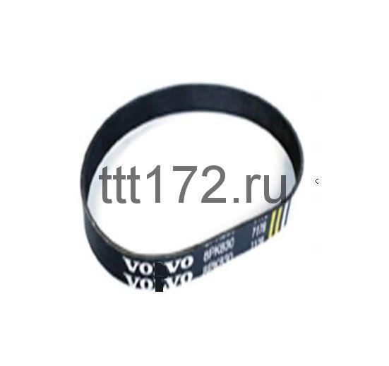 Ремень поликлиновой 10PK1445(47) Volvo FH/FM