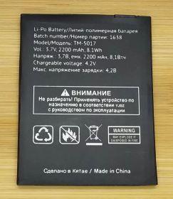 Aккумулятор для телефона TEXET TM-5017 2200mAh