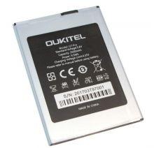 Аккумуляторная батарея Oukitel U7 PRO