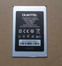 Аккумуляторная батарея Oukitel U7 plus