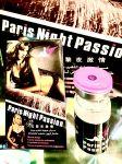 Paris Night Passion  возбуждающие капли для женщин, 10 мл