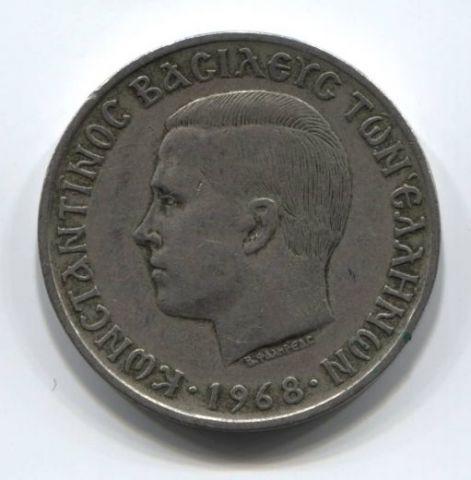 10 драхм 1968 года Греция VF