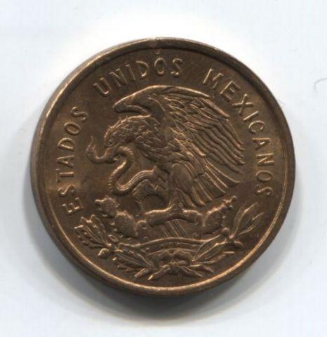 10 сентаво 1966 года Мексика UNC