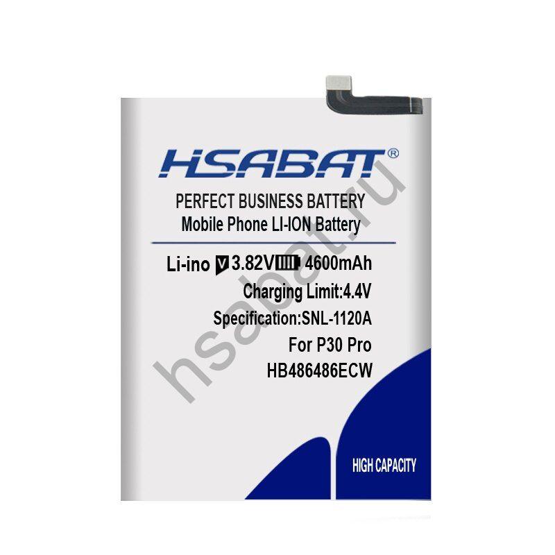 Аккумулятор HB486486ECW 4600 мАч