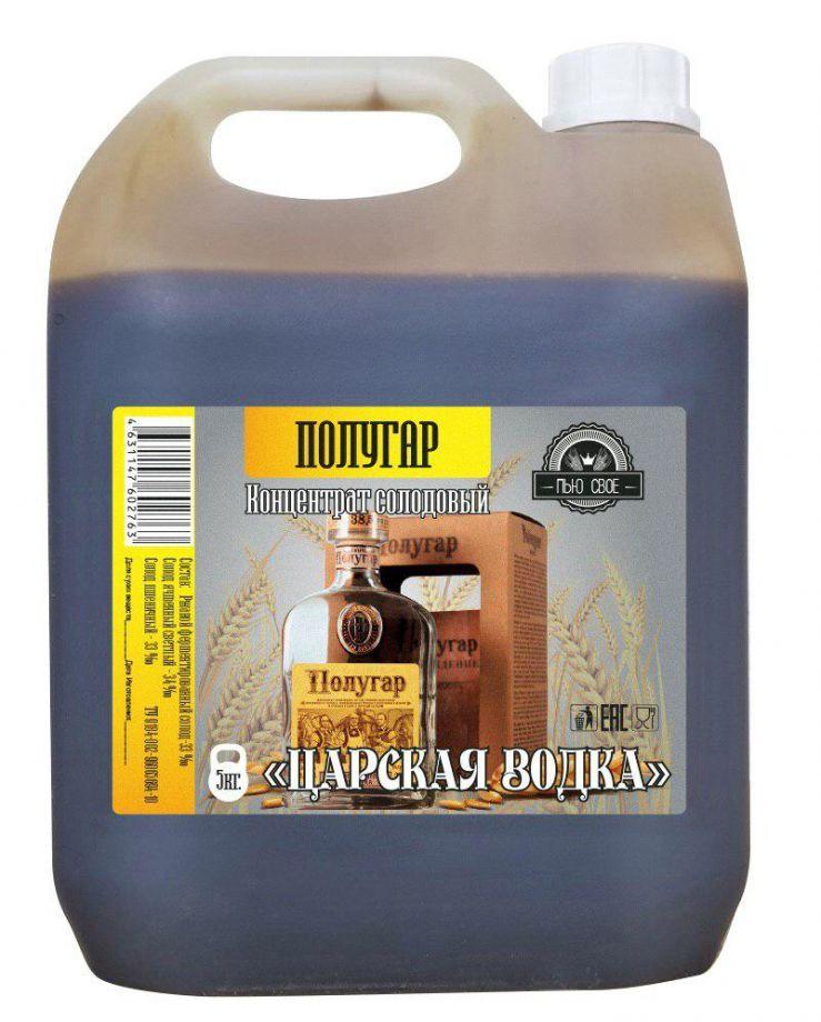 """ПОЛУГАР """"Царская водка"""", солодовый концентрат, 5 кг"""
