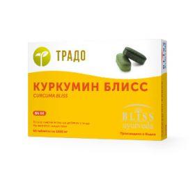 КУРКУМИН БЛИСС, 60 таблеток