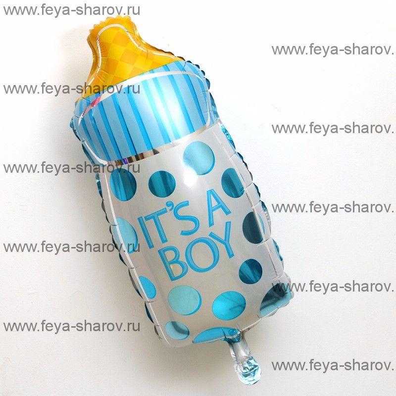 Шар бутылочка Мальчик 58 см