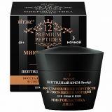 12 Premium Peptides МИКРОПЛАСТИКА ЛИЦА Пептидный Крем-Prestige для лица и шеи ВОССТАНОВЛЕНИЕ УПРУГОСТИ И СОКРАЩЕНИЕ МОРЩИН ночной  45 мл
