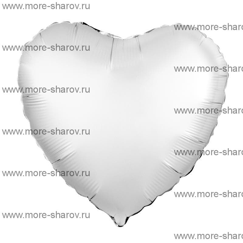 Шар сердце белый жемчужный сатин 46 см
