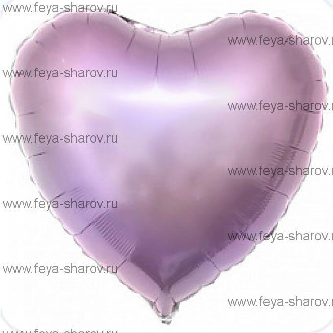 Шар-Сердце Сиреневый 46 см