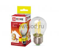 Лампа светодиодная LED-ШАР-deco 9Вт 230В Е27 3000К 810Лм прозрачная IN HOME