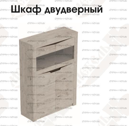 Шкаф 2-х дверный Соренто (107х39х150) (Гостиная)