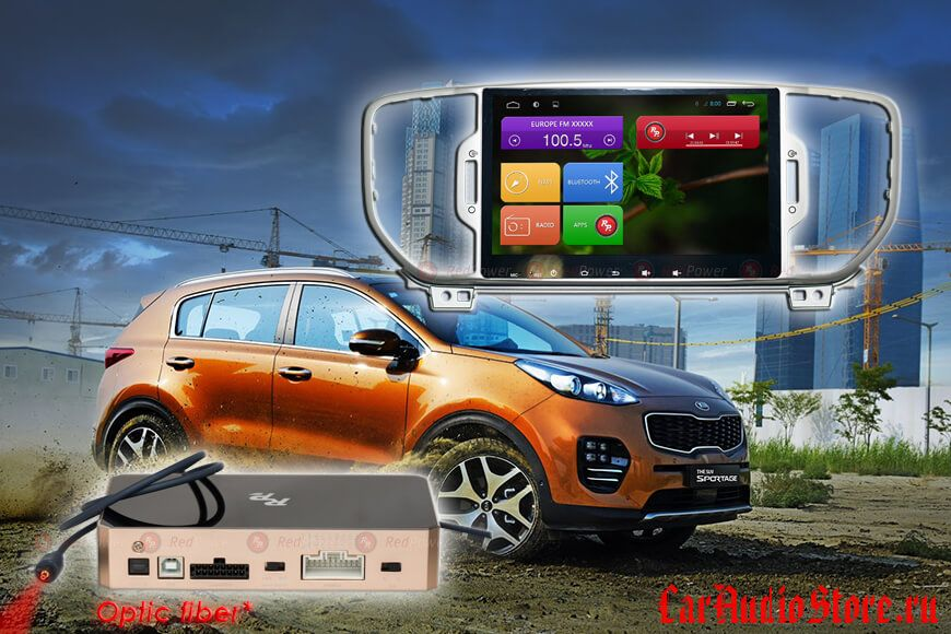 KIA Sportage с 2016 г. Redpower 31174 IPS DSP ANDROID 7
