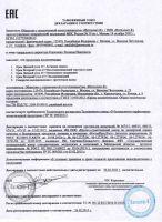 Сыворотка омолаживающая с протеинами шелка сертификат
