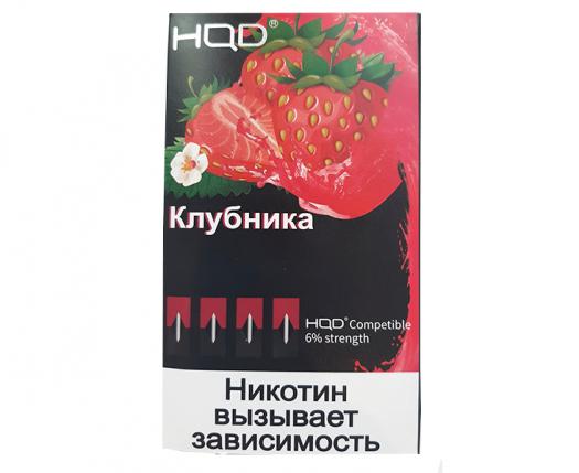 Картриджи HQD Клубника (4 шт) 6%