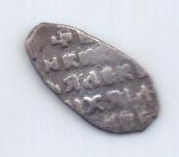 1 копейка 1645 - 1676 года Алексей Михайлович