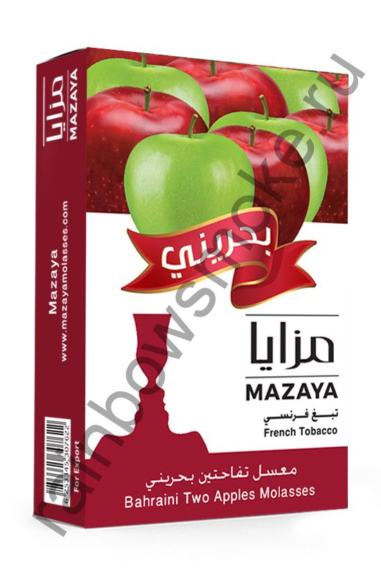 Mazaya 1 кг - Two Apple Bahraini (Бахрейнское Двойное Яблоко)