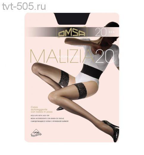 Чулки классика OMSA Malizia