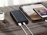 Внешний аккумулятор Power Bank Xiaomi ZMI Aura 20000 mAh Black