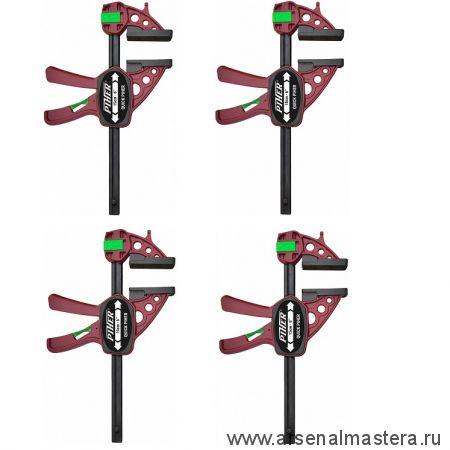 Комплект 4 шт Струбцин Extra Quick-Piher 45х8см 1500N быстрозажимных 52645-4 М00015950