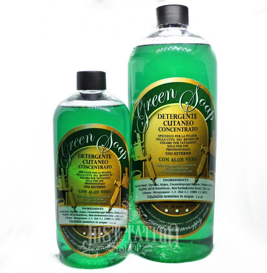 Lauro Paolini - Green Soap с Aloe Vera - концентрат