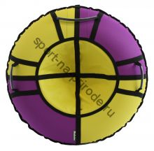 Тюбинг Hubster Хайп фиолетовый-желтый 120 см