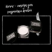 Паста для бровей Permanent Lash&Brow, 5грамм