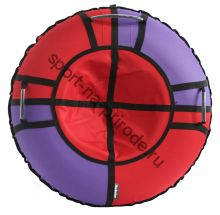 Тюбинг Hubster Хайп красный-фиолетовый 100 см
