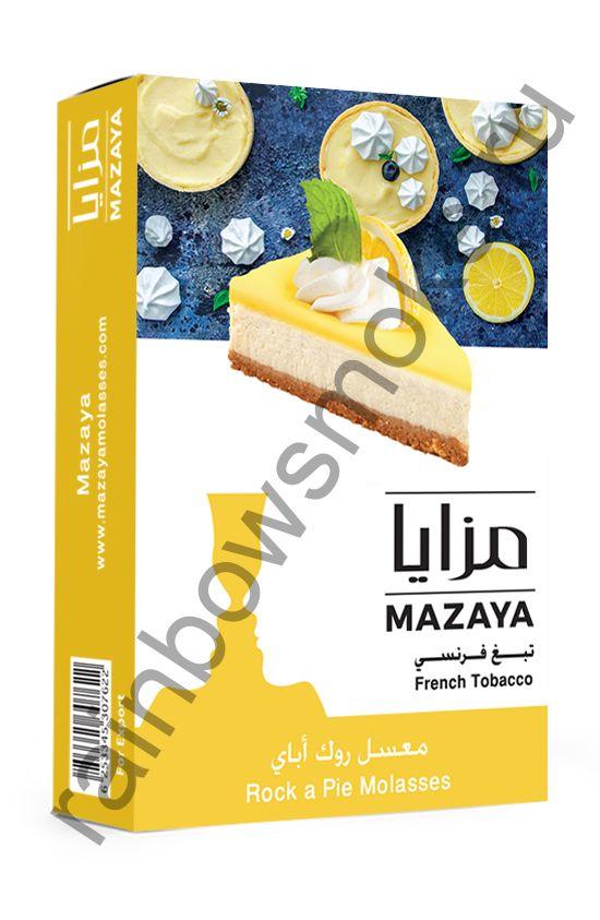 Mazaya 1 кг - Rock a Pie (Рок Пирог)