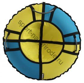 Тюбинг Hubster Хайп желтый-бирюзовый 110 см