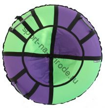 Тюбинг Hubster Хайп фиолетовый-салатовый 100 см