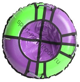 Тюбинг Hubster Sport Pro фиолетовый-зеленый 120 см