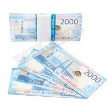 Деньги для выкупа,  2000 рублей