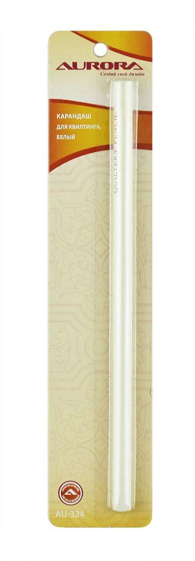 Карандаш для квилтинга AURORA (белый) арт. AU-324