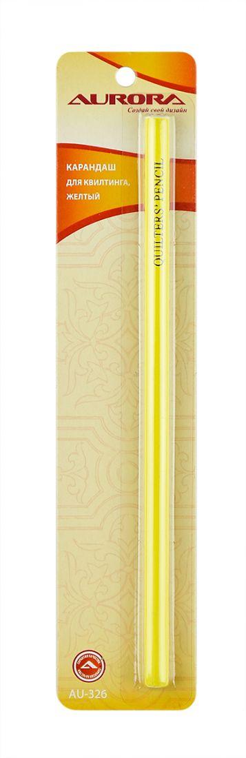 Карандаш для квилтинга AURORA (жёлтый) арт. AU-326