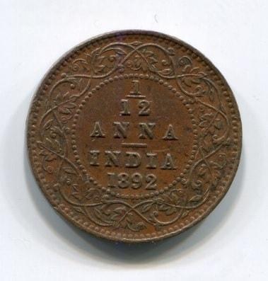 1/12 анны 1892 года Индия