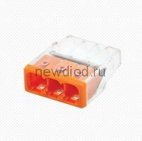 Строительно-монтажная клемма СМК 772-203 (25штук/упаковка) IN HOME